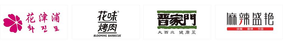 南京花津浦餐饮管理有限公司必威国际平台工程案例