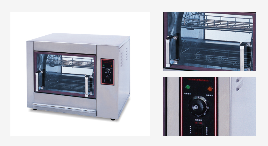 旋转式电烤炉 YXD-266-X