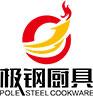 必威国际平台垃圾处理器供应商_必威官方电脑版厨具